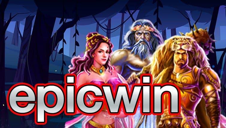 epicwin